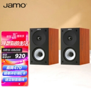 Jamo 尊宝 S622 HiFi音响890元包邮(需用券)