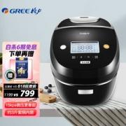 18日0点:TOSOT 大松 GDCF-30X86CB 电饭煲 3L