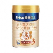 Friso 美素佳儿 幼儿配方牛奶粉 3段 900g