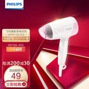 PHILIPS 飞利浦 HP8120 Essential Care 电吹风49元包邮