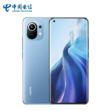 限地区:MI 小米 11 5G智能手机 8GB+256GB 蓝色