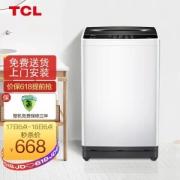 TCL XQB70-36SP 波轮洗衣机 7KG 宝石黑601.2元包邮(需用券)
