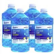 PLUS会员!DREAMCAR 轩之梦 0度 玻璃水 4瓶装 共5.2L¥6.48