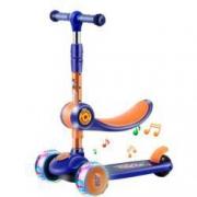 PLUS会员:米迪象 婴儿多功能滑板车  蓝色悍马轮+座椅+音乐60元包邮