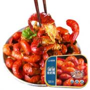 WECOOK SEAFOOD 味库海鲜 麻辣小龙虾尾 250g*6盒¥89.00