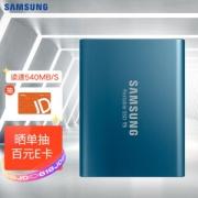 SAMSUNG 三星 MU-PA500B T5 移动硬盘 500GB