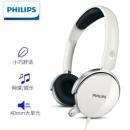 PLUS会员:PHILIPS 飞利浦 SHM7110U 头戴式有线耳机74.05元(需用券)