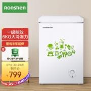 Ronshen 容声 BD/BC-100MB 100升 小型迷你家用冷柜