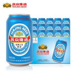 YANJING BEER 燕京啤酒 11度蓝听清爽黄啤酒 330ml*24听