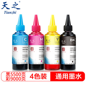 PLUS会员:天之 通用型打印机墨水 彩色4色套装 100ml