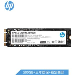 14日0点:HP 惠普 S700 固态硬盘 500GB M.2接口(NVMe协议) 3D TLC