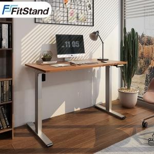 18日0点:FitStand FE2 电动升降学习桌