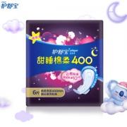 whisper 护舒宝 超长夜用 甜睡棉柔卫生巾 400mm 6片 (10倍瞬吸)4.5元