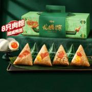 Be&Cheery 百草味 龙腾粽礼盒1220g(含8只肉粽+4枚咸鸭蛋)