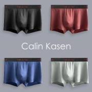 CalinKasen 佳琳凯盛 纯棉抗菌内裤 4条装29.9元包邮(需用券)