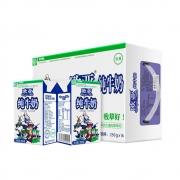 88VIP:Europe-Asia/欧亚 高原全脂纯牛奶250g*16盒*5件