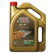Castrol 嘉实多 极护系列 极护EDGE 5W-30 SN级 全合成机油 4L269元