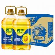 88VIP:XIWANG 西王 非转基因葵花籽油 4L*2桶84.01元包邮(多重优惠)
