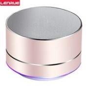 LEnRuE 蓝悦 A2 蓝牙音箱 9.89元包邮(需用券)¥9.89 1.7折 比上一次爆料降低 ¥0.01