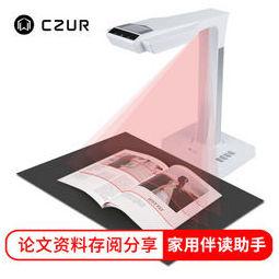CZUR 成者科技 ET16 高清扫描仪 白色款