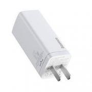 BASEUS 倍思 GaN Lite二代 C+U氮化镓充电器 65W69元包邮(慢津贴后65.18元)(超级补贴)