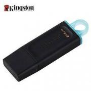 Kingston 金士顿 DTX U盘 64GB39.9元包邮