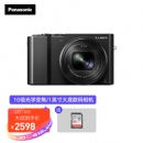 Panasonic 松下 Lumix DMC-ZS110 1英寸数码相机2398元包邮(需买2件,共4796元,需用券)