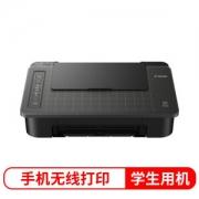 Canon 佳能 TS308 无线家用打印机 智能型328元(包邮,需用券)
