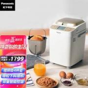 Panasonic 松下 SD-WTP1001 面包机 白色1356.05元包邮(多重优惠)
