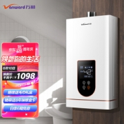 Vanward 万和 JSQ30-520J16 燃气热水器938.2元包邮(双重优惠)