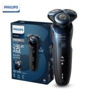 PLUS会员:PHILIPS 飞利浦 S6670 电动剃须刀381.65元包邮(双重优惠)