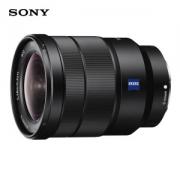 PLUS会员:SONY 索尼 ZA Vario-Tessar T* FE 16-35mm F4 ZA OSS 广角变焦微单镜头6299元包邮(需用券)