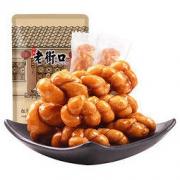 LAO JIE KOU 老街口 红糖麻花 500g7.43元(需买2件,共14.86元)