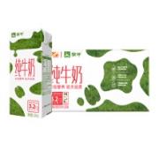 MENGNIU 蒙牛 纯牛奶全脂牛奶 200ml*24盒33.68元