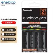 PLUS会员:eneloop 爱乐普 KJ55HCC40C 充电电池5号4节 + 快速充电器119元包邮(双重优惠)