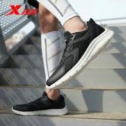 XTEP 特步 879119110110 男士跑鞋