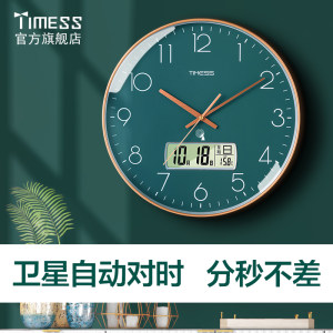TIMESS 中国码电波表 日期温度显示 自动对时分秒不差