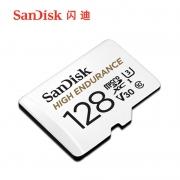 SanDisk 闪迪 High Endurance 高耐用 MicroSD存储卡128GB