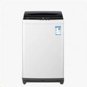 TCL XQB70-36SP 7公斤 全自动波轮洗衣机 一键脱水684元包邮(需用券)(慢津贴后680.58元)(超级补贴)