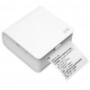VSON 乐写 WP9509 错题打印机 送打印纸6卷