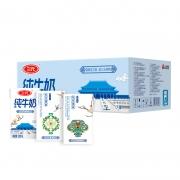88VIP、再降价:三元 方白全脂纯牛奶 250ml*20盒/箱 *4件106.66元包邮(多重优惠,合26.67元/件)