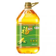 88vip:福临门 纯正压榨玉米油 4.5L/桶50元包邮(多重优惠)