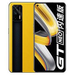 realme 真我 GT Neo 闪速版 5G智能手机 12GB 256GB
