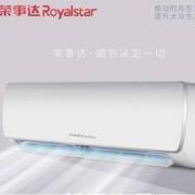 Royalstar 荣事达 KFRd-35GW/RBCL12 3 空调挂机1p1089元包邮(需用券)