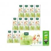 88VIP:SOYMILK 豆本豆 蜂蜜豆奶 24盒42.61元包邮(多重优惠,合14.2元/件)