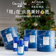 Acqua di Parma 帕尔玛之水 蓝色地中海 阿玛菲淡香水圣诞限定套装¥389.00