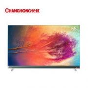 CHANGHONG 长虹 MEMC LED 液晶电视机 55英寸 超薄真8K6999元