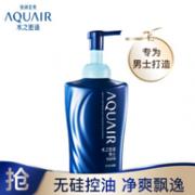 Plus会员:AQUAIR 水之密语 男士控油净润洗发露 500mlx3瓶138.18元包邮