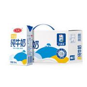 SANYUAN 三元 帝都 三元  特品纯牛奶250ml*24盒/箱¥38.01 4.7折 比上一次爆料降低 ¥0.02