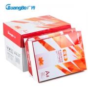 GuangBo 广博 F70975 纸类 A4复印纸 70g 5包